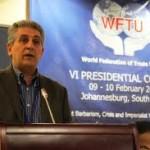 XIV Congreso Mundial / Unión Internacional de Sindicatos Transporte, Pesca y Comunicación