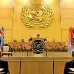 103 Conferencia OIT