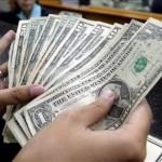 Nuevo Salario Minimo en Panama entrará a regir a partir del 1 de enero de 2016