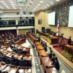 Diputados buscan alternativas para aumentar pensiones