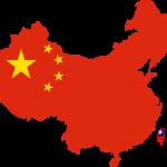 Roberto Lorenzana: Explica apertura de relaciones con República popular de China.