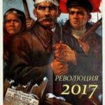 ¿Qué me enseño Lenin, y los comunistas Cristóbal Segundo entre otros…?