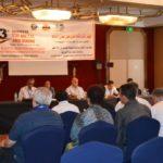 El Cairo, Egipto: el 3er Congreso UIS del metal y minerìa